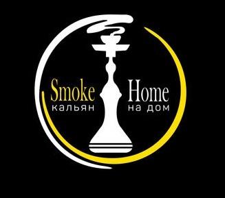 Smokehome
